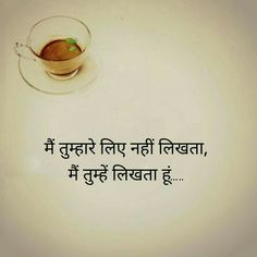 #lovequotes #lovestatus #valentinequotes #valentineday #valentinedaystatus #valentinespecial Chai Quotes, Me Quotes, Punjabi Quotes, Hindi Quotes, Qoutes Deep, Motivational Lines, Gulzar Poetry, Heart Touching Shayari, Valentine Day Special