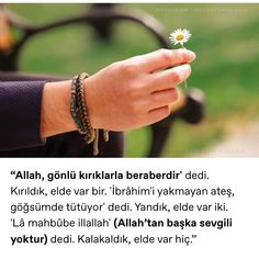 Islam Facts, Beautiful Words, Islamic Quotes, Cool Words, Allah, Holding Hands, Sari, Instagram, Te Amo