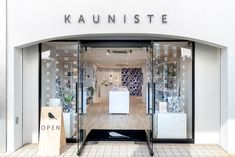 Browse to see Kauniste stores in Helsinki and other locations. Japan Info, Tokyo, Studio, Shopping, Home Decor, Decoration Home, Room Decor, Tokyo Japan, Studios