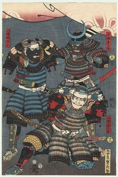Gunbai: Ancient Japanese Warfare: Tosei Gusoku (当世具足) - Body Coverage Explained