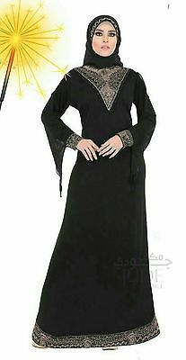 Unbranded Cocktail Long Sleeve Solid Maxi Dresses for Women Muslim Dress Code, Islamic Store, Kaftan Abaya, Black Abaya, Abaya Style, Islamic Clothing, Abaya Fashion, Abayas, Embroidery Dress