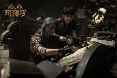 First Look at ASURA, China's First $100M Budget Film — GeekTyrant