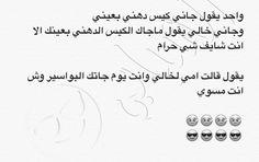 Arabic Memes Funny Memes Funny