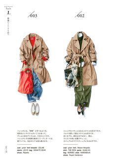 Fashion Cover, Fashion Sale, Womens Fashion, Cute Coats, Fashion Collage, Fashion Catalogue, Winter Accessories, Office Outfits, Japanese Fashion