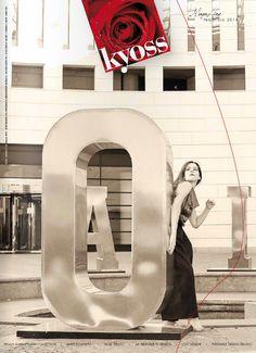 Kyoss Febbraio 2014 #TeatroOlimpico #Vicenza #thesoulofthedancer #teatro #musica #danza #NewYork #Padova #Diapasonband #GianniDeLuca #AmelieNothomb #Mart #Muse #Guggenheim #Venezia #Cortina #Pechino #SpritzLetterario