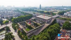The city gate of Nanjing, the initial capital of Ming Dynasty