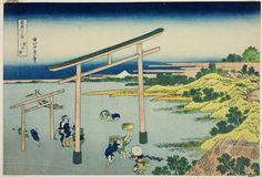 Katsushika Hokusai  Japanese, 1760-1849  Publisher: Hibino Yohachi  Japanese, unknown, Seashore at  Nobutoura (Nobutoura), from the series Thirty-six views of Mount Fuji (Fugaku sanjurokkei)