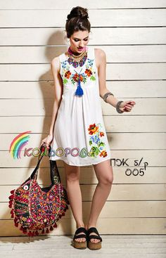 Cute Bags, Crochet Clothes, Well Dressed, Clothing Patterns, Summer Fun, Designer Dresses, Fashion Dresses, Indian, Summer Dresses