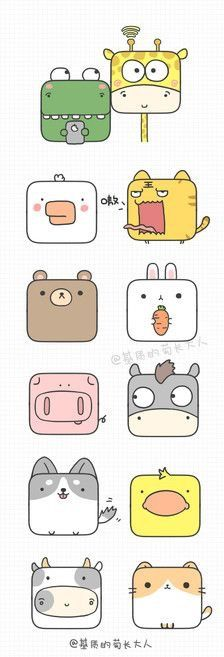 52 ideas easy art sketches doodles simple how to draw Cute Animal Drawings, Kawaii Drawings, Cartoon Drawings, Drawing Animals, Doodle Sketch, Doodle Drawings, Easy Drawings, Tier Doodles, Animal Doodles