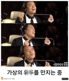 JYP 뭐 만지고 잇어?