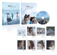 Used Our Little Sister Netflix DVD English Subtitled Limited Edition – Kpopstores.Com Our Little Sister, Little Sisters, Netflix Dvd, Goblin Korean Drama, Kentaro Sakaguchi, Japan Picture, World Movies, Popular Actresses, Bad Relationship