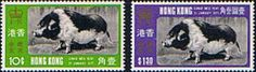 Hong Kong 1971 New Year of the Pig Set Fine Mint SG 268/9 Scott 260/1 Other Hong Kong Stamps HERE