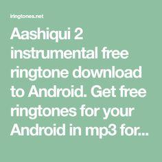 police ringtone download mp3 audio