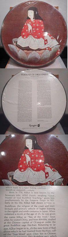 Jigsaw 19189: Springbok Circular Puzzle Portrait Of Chigo Daishi 1970 -> BUY IT NOW ONLY: $125 on eBay!