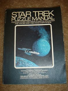 VINTAGE STAR TREK ORIGINAL SERIES 1976 PUZZLE MANUAL ACTIVITY BOOK