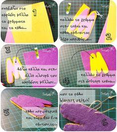 ! ♥ SofaN handmade: {DIY} Γράμματα από τσόχα!