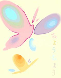 入試再現作品-デザイン・工芸科 一覧|芸大・美大受験のことなら埼玉県さいたま市浦和の美術予備校 「彩光舎美術研究所」