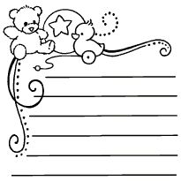 IMPRONTE D'AUTORE - STAMPING - PRODOTTI - Timbri Stampendous - Q139 Baby Journal
