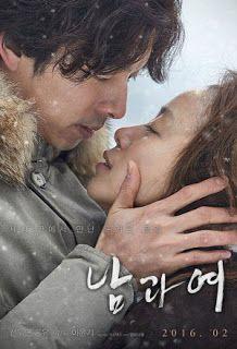 Korean sexy adult movie
