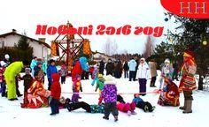 праздничные народные гуляния в Новосибирске из Новосибирска с любовью