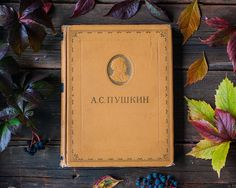 Vintage 1950s Book  Poems by Alexander Pushkin by OldTimeStories