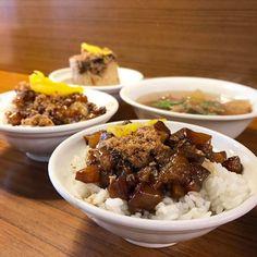 Lu Rou Fan ( Taiwanese Braised Pork Over Rice) 【魯肉飯】。