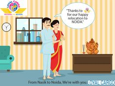 Happiness & ease are what we bring in your Shifting. So, for your happy Relocation, call now: http://www.loyalpackersindia.com/