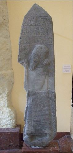 Bor Stele is also known as Warpalawas Stele after the king's name. It was first reported to be seen in Bor but it is said that stele was originally found in 1860 during the excavation for building a house in Kemerhisar in Niğde. The stele was in two piece and restored to one, however scholars believe the restoration to be incorrect as it has given too much space in between the two pieces.