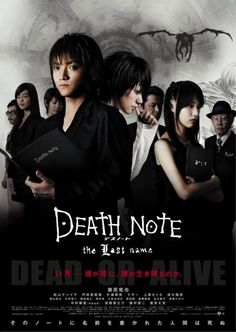 Death Note: The Last Name (Desu nôto 2)I finished the anime series this week!