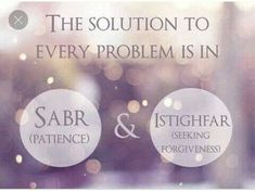 Sabr Islam, Islamic Quotes, Patience, Forgiveness, Thoughts, Movie Posters, Mehndi Designs, Chocolates, Allah