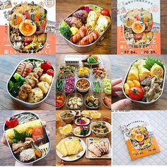 Bento, Cobb Salad, Cooking, Healthy, Recipes, Food, Kitchen, Eten, Recipies