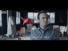 mustafa ceceli - aman مترجمة للعربية - YouTube