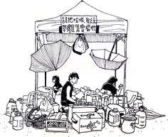 Front Line-Drawings From Hong Kong's Umbrella Revolution — Matter — Medium
