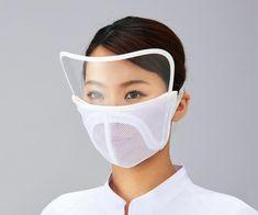 1940s Fashion, Suit Fashion, Diy Mask, Diy Face Mask, Apocalyptic Fashion, Leather Mask, Tapas, Fashion Face Mask, Headgear