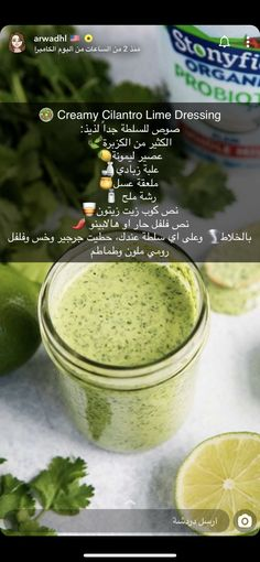 Cooking Cream, Fire Cooking, Food Platters, Food Dishes, Eid Food, Cookout Food, Turkish Recipes, Special Recipes, Cooking Recipes