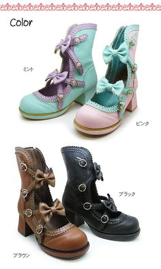 The brown ones on the bottom look like awesome steampunk boots ♡