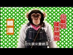 Smart dogs and monkeys in Japan -  Funny Animals - http://dailyfunnypets.com/videos/dogs/smart-dogs-and-monkeys-in-japan-funny-animals/ - Smart dogs and monkeys in Japan - Funny Animals Smart dogs and monkeys in Japan - Funny Animals Subcribe me:  Smart dogs and monkeys in Japan - Funny Animals Thank... - (2005, (animal), (fi, (film), and, animals, character), dog, dogs, funny, genre), media, monkey, monkeys, smart