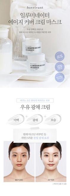 [Bonbi NB]照明蓋年齡霜微不足道盒(Memebox)