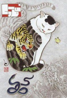 Asian Cat, Japanese Cat, Japanese Prints, Japan Art, Cat Tattoo, Cat Drawing, Cat Art, Illustrators, Illustration Art