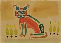 Chat by Victor Brauner