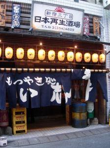 Cheap Eats-Tokyo