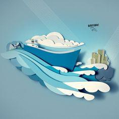 Papercut illustration. Paper art. Cut out paper illustration. Sea landscape illustration. Waves. Advertising illustration. Collage paper. Blue. Boat.