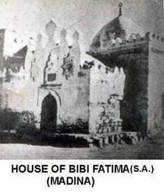 Sayeda Bibi Fatima Ul Zahara رضی اللہ تعالیٰ عنہا