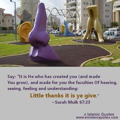Islamic quote on being thankful