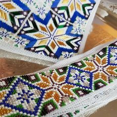 My Heritage, Beaded Embroidery, Traditional Outfits, Folk, Cross Stitch, Textiles, Culture, Costumes, Blanket