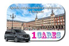 Mercedes Benz Sprinter, Madrid, Van, Vans, Vans Outfit