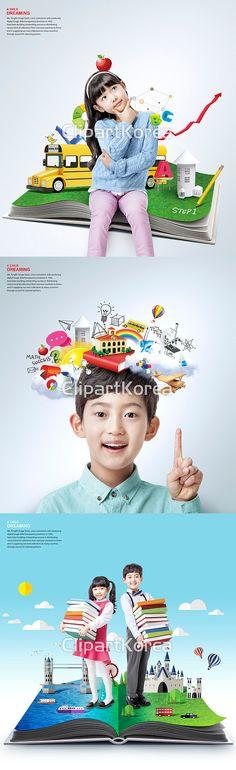 어린이 교육 이미지 :) #클립아트코리아 #clipartkorea #이미지투데이 #imagetoday #통로이미지 #tongroimages  #3D  #psd #포토샵  #교육  #스쿨버스  #컨셉  #학습  #합성이미지  #어린이  #학교  #출판  #교재 #3D #psd #photoshop #education #school #bus #concept #composite image #children #learning #school #textbook #publishing