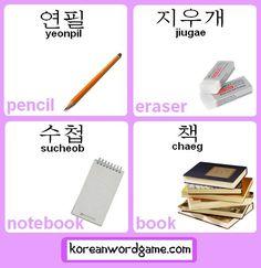Learning Korean desktop