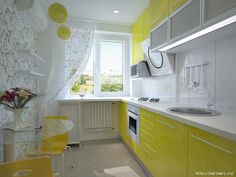 Our goal is to keep old friends, ex-classmates, neighbors and colleagues in touch. Aluminum Kitchen Cabinets, Aluminium Kitchen, Modern Kitchen Cabinets, Farmhouse Sink Kitchen, Kitchen Dining, Kitchen Decor, Yellow Kitchen Walls, Kitchen Colors, Modern Tv Wall Units