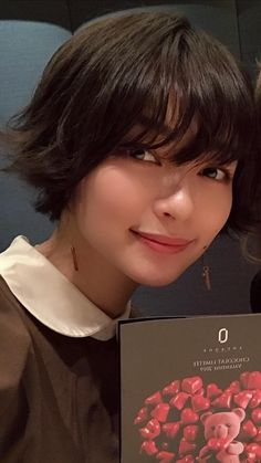 Hair Color, Hair Beauty, Kawaii, Japan, Face, Clothes, Style, Tall Clothing, Haircolor